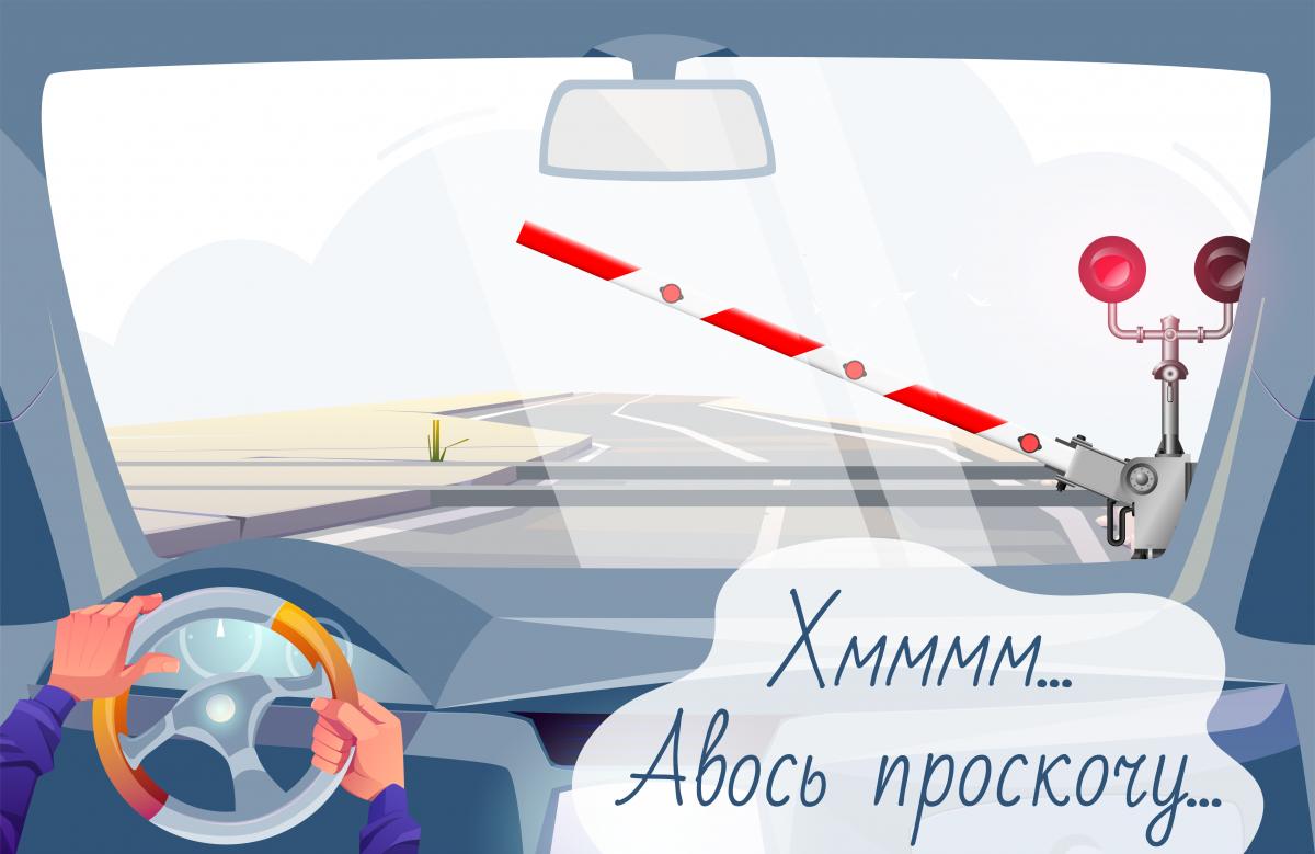 Авось